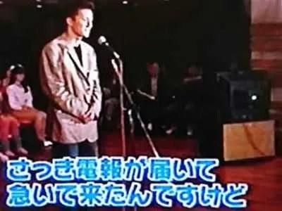 福山雅治 アミューズ0ムービーオーディション1