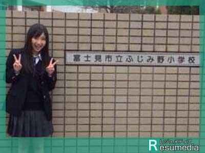 有安杏果 富士見市ふじみ野小学校 母校訪問