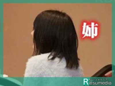 川栄李奈 姉