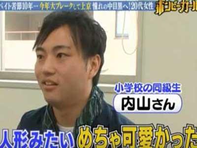 狩野誠子 テレビ ボンビーガール