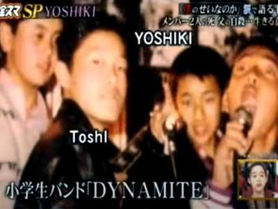 YOSHIKI バンド DYNAMITE