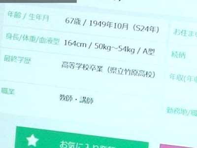 桐谷広人 テレビ 月曜から夜ふかし