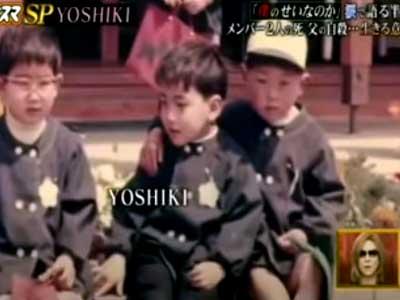YOSHIKI 幼稚園時代