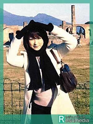 川田裕美 大学 卒業旅行