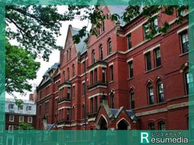 REINA(セクシーチョコレート) ハーバード大学