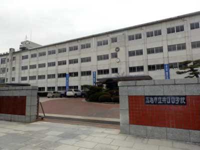 広島市立井口中学校