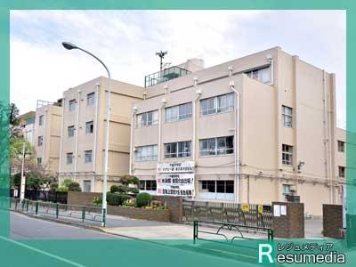 木梨憲武 世田谷区立千歳中学校