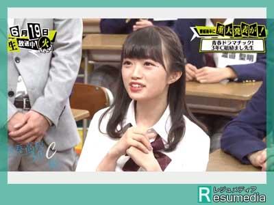 中井りか テレビ 青春高校3年C組