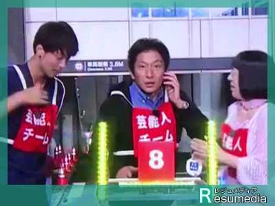 竹内涼真 2017 オールスター