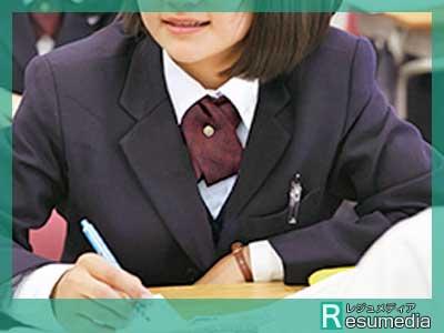 東京家政大学付属中学制服参考画像