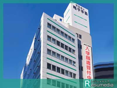 フィッシャーズ・マサイ 日本電子専門学校