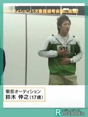 鈴木伸之 高校3年生 17歳 劇団EXILE オーディション
