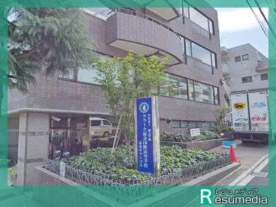 クラーク記念国際高等学校 東京校