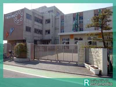 成田凌 さいたま市立下落合小学校