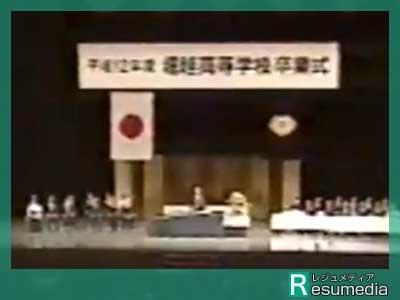 堀越高校 卒業式