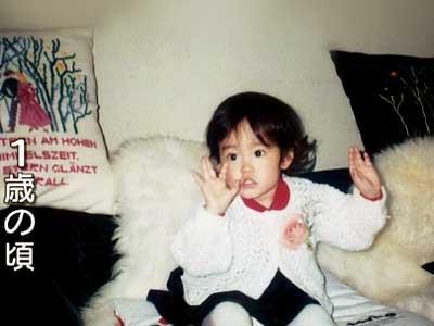 桐谷美玲 幼少期 1歳
