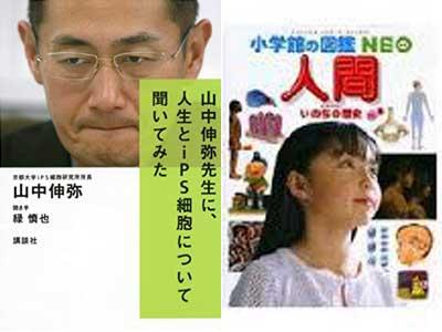 芦田愛菜 好きな本