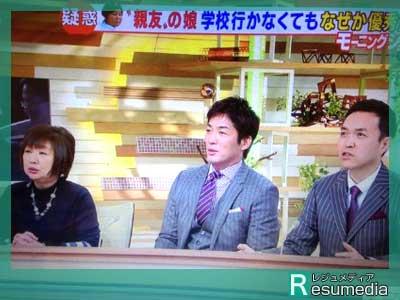 長嶋一茂 テレビ モーニングショー