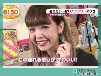 藤田ニコル テレビ イマドキガール