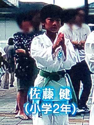 佐藤健 小学生時代 2年生