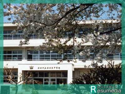 白石麻衣 沼田中学校