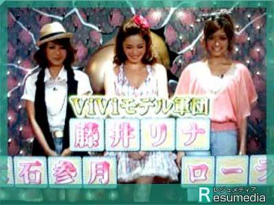 ローラ テレビ しゃべくり007