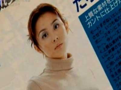 米倉涼子 雑誌 Can Cam
