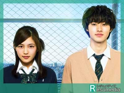 山﨑賢人 映画 一週間フレンズ。