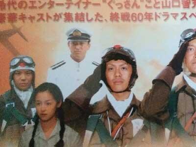 沢尻エリカ ドラマ 零のかなたへ〜THE-WINDS-OF-GOD〜