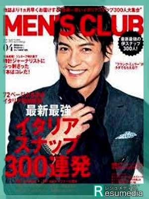 沢村一樹 モデル メンズクラブ
