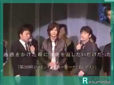 三浦翔平 第20回ジュノン・スーパーボーイ・コンテスト
