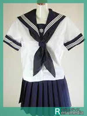 目白学園 制服