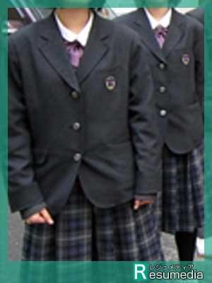 金沢錦丘中学校 制服