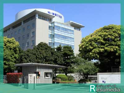 渡部建 神奈川大学