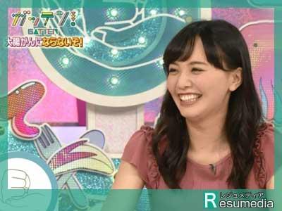 山根千佳 テレビ ガッテン!