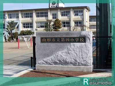 橋本マナミ 第4小学校