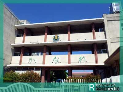林修 名古屋市立香流小学校
