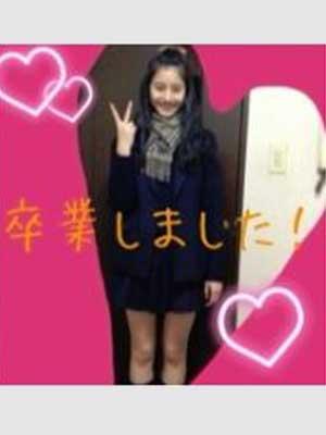 新木優子 高校卒業