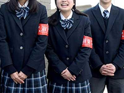 淑徳巣鴨高校の制服参考画像