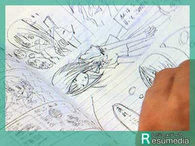 山本美月 中学時代 漫画