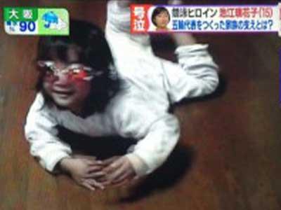 池江璃花子 幼少期 3歳