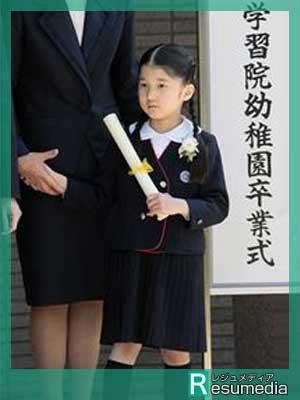 愛子様 学習院幼稚園卒業式