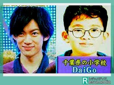 DaiGo 千葉県小学校