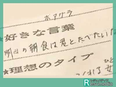 大泉洋 中学 卒業文集