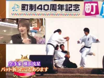 横浜流星 テレビ A-studio
