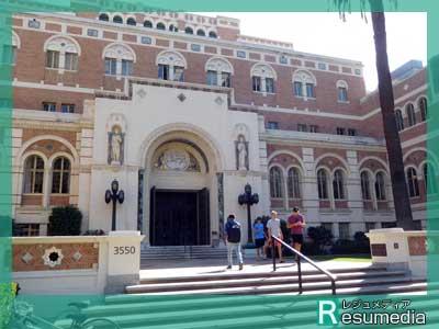 安倍晋三 南カルフォルニア大学