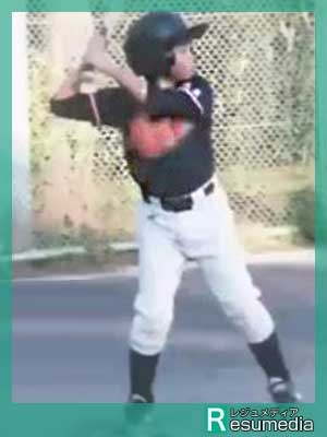 志尊淳 中学校 野球