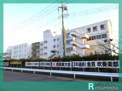 横浜流星 松伏第二中学校