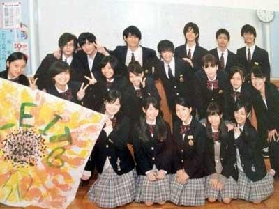 志田未来 高校時代