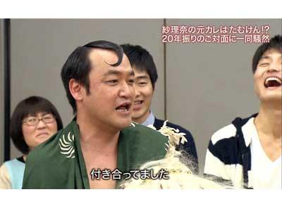 鈴木紗理奈 たむらけんじ